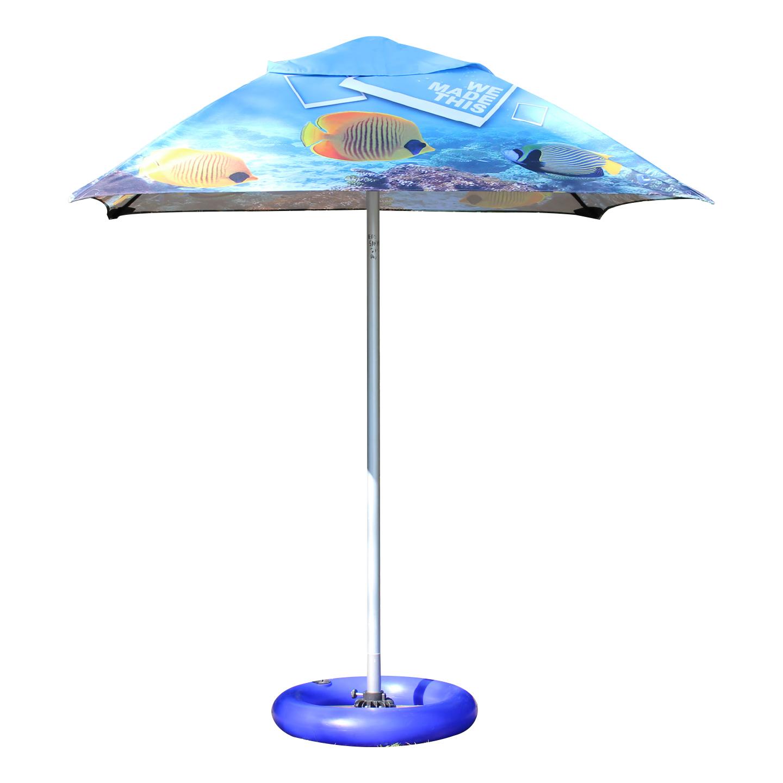 Acacia Flex Umbrella